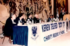 Keren Telfed launch at Knesset