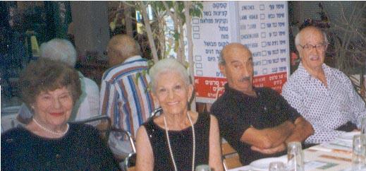 Netanya banquet