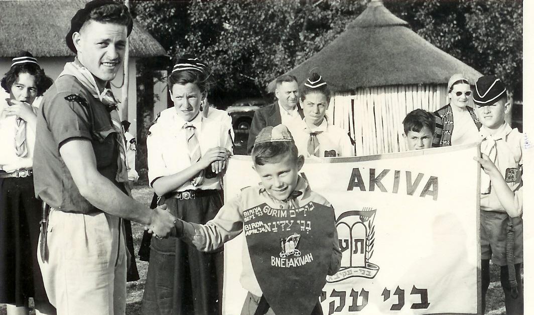 1954-5 Bacher's Farm Yom Hitcharut