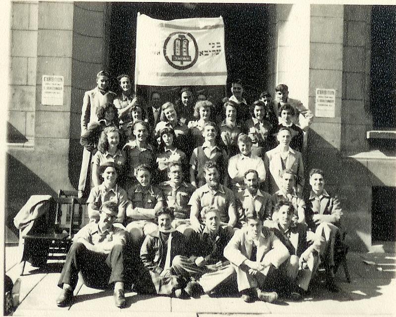 1954 Kinus Bnei Akiva - Coronation Hall