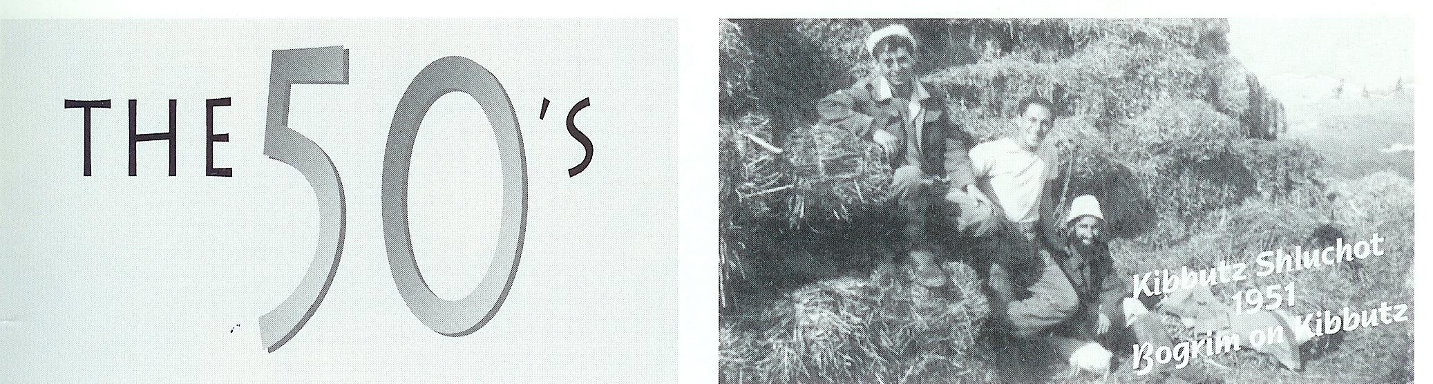 1st S.Afr.at Shluchot Aba Nurick, Yossie Markowitz & Meier Tamari