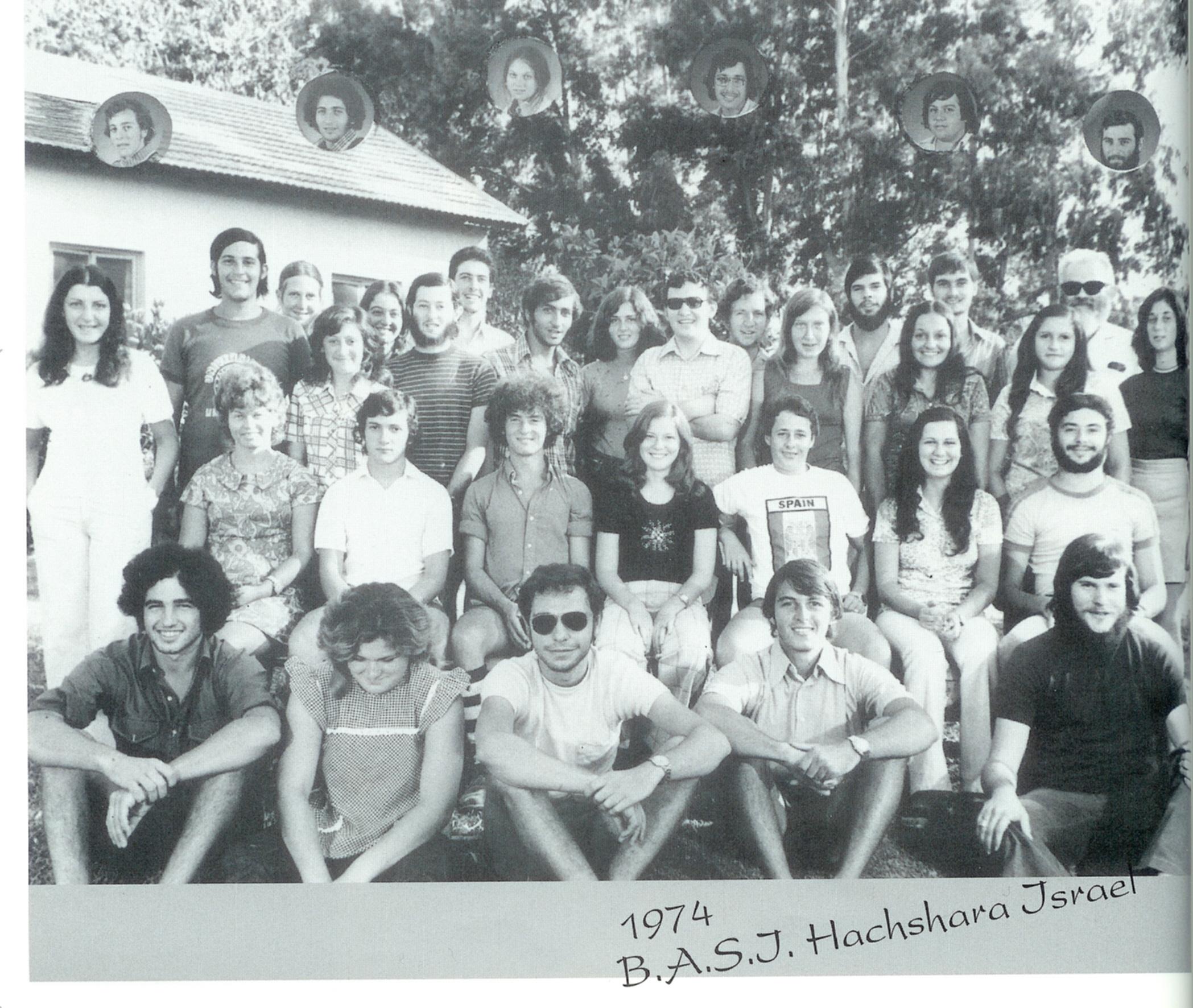 BA Hachsharah Israel 1974