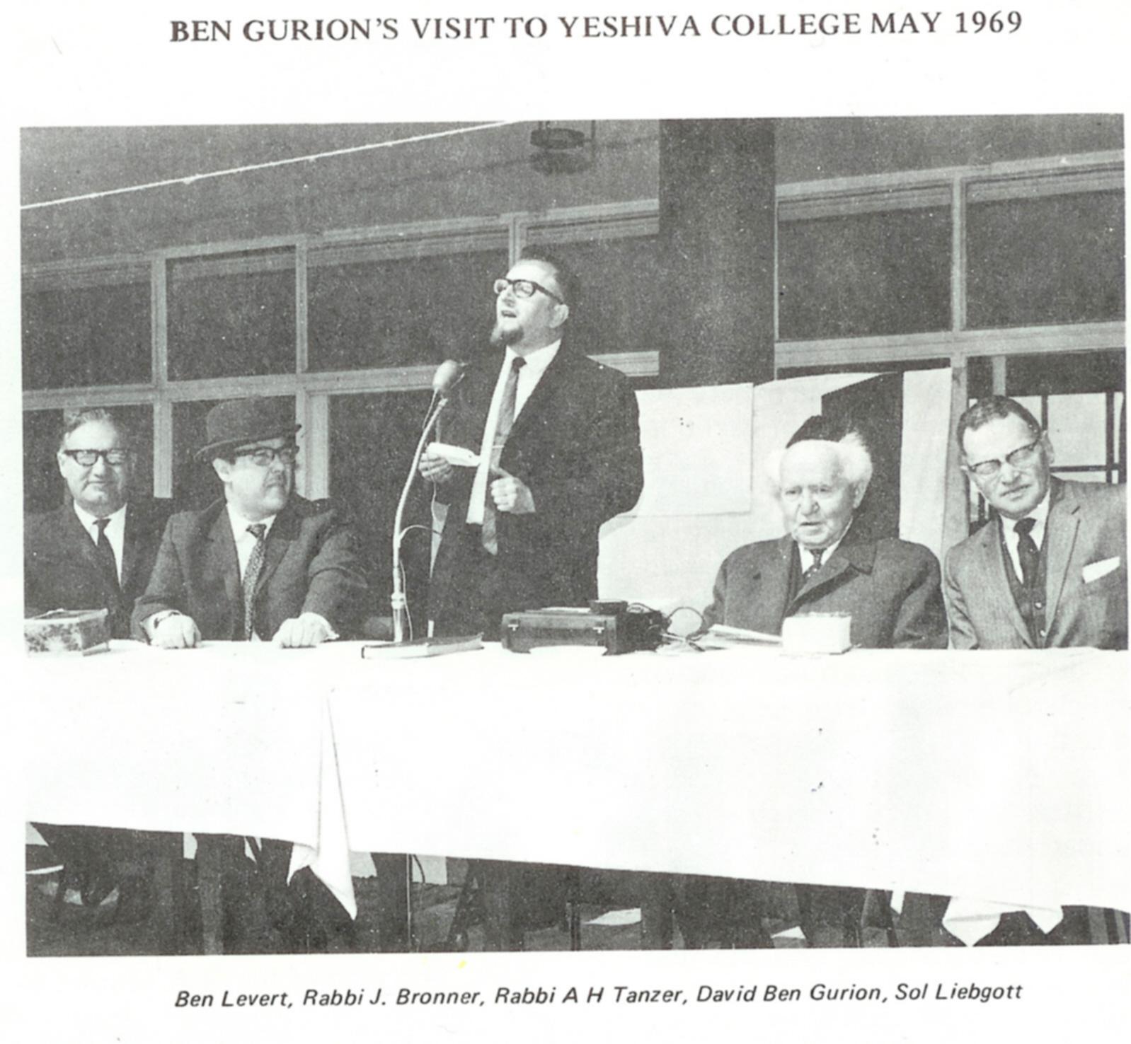 Ben Gurion visits BA Yeshiva College