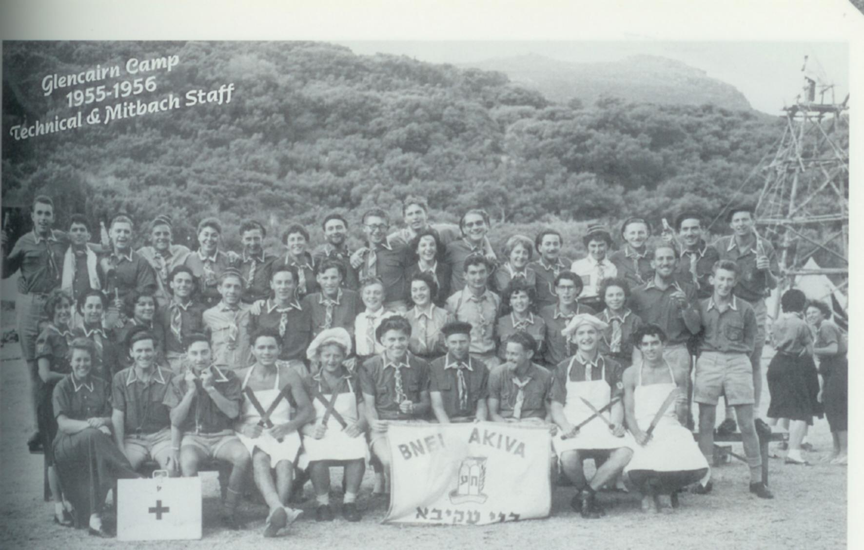 Bnei Akiva Camp Glencairn 1955'56