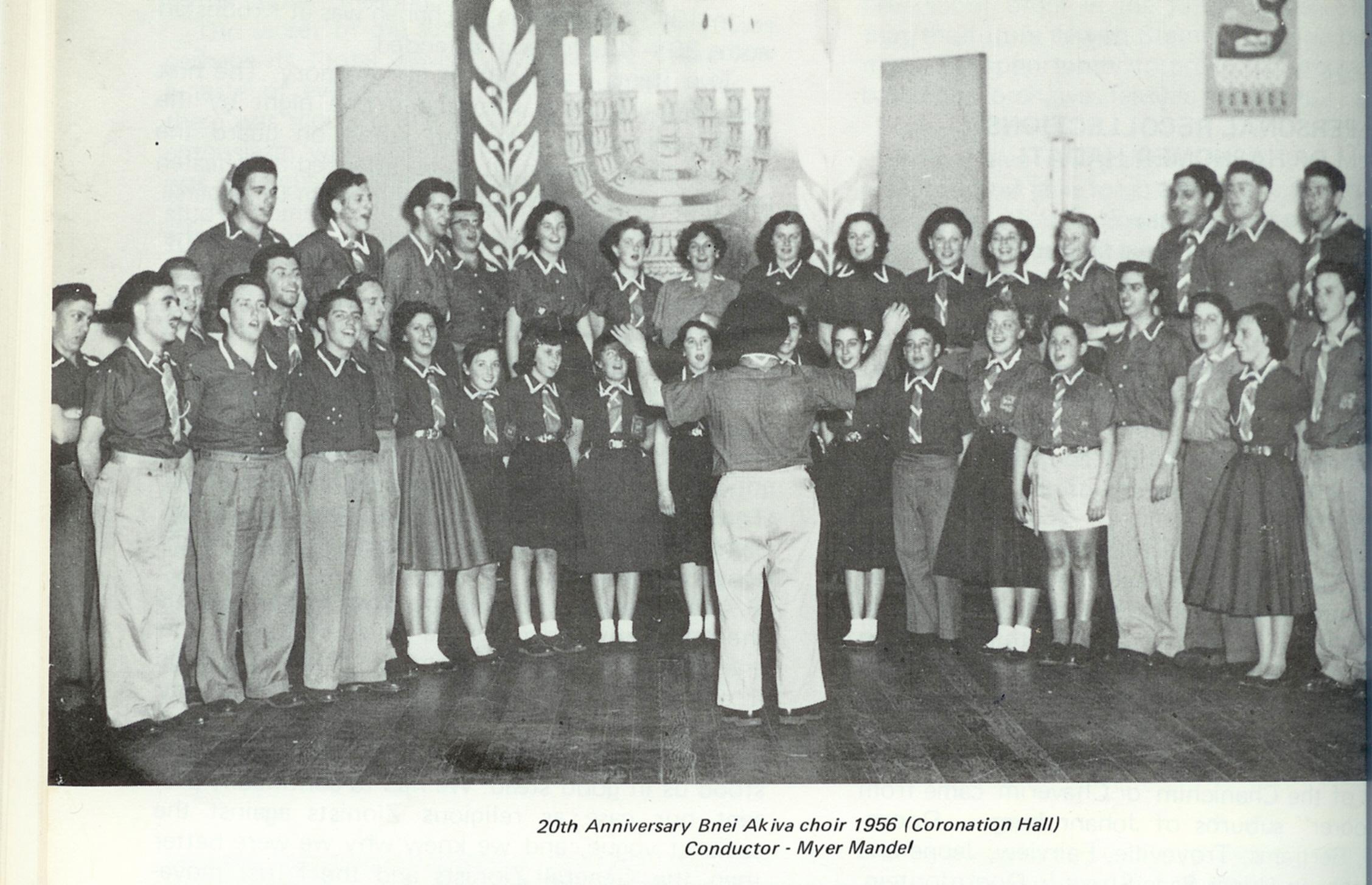Bnei Akiva Choir