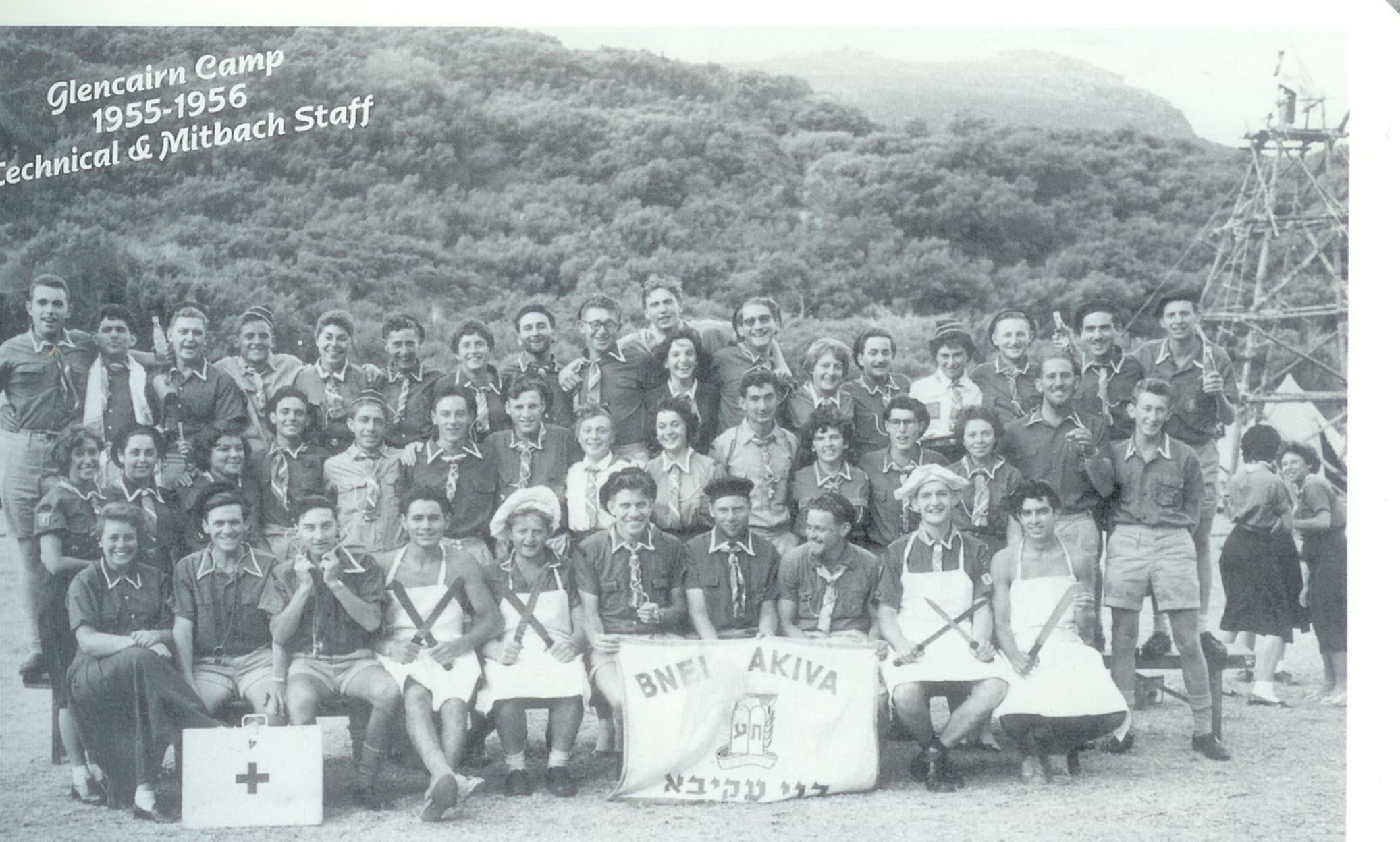 Glencairn 1955 Technical Staff
