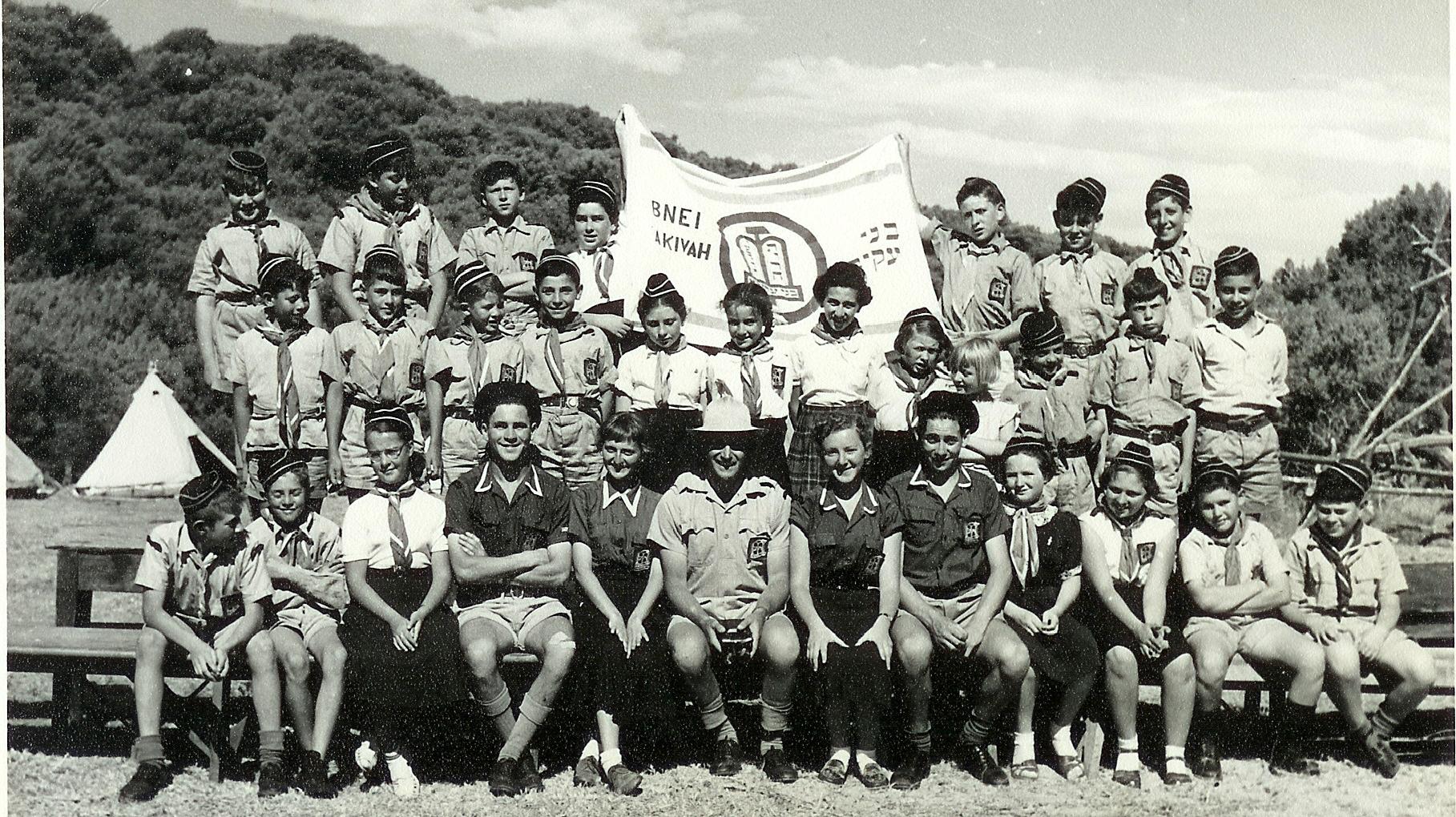 Gurim Shichvah Glencairn 1954