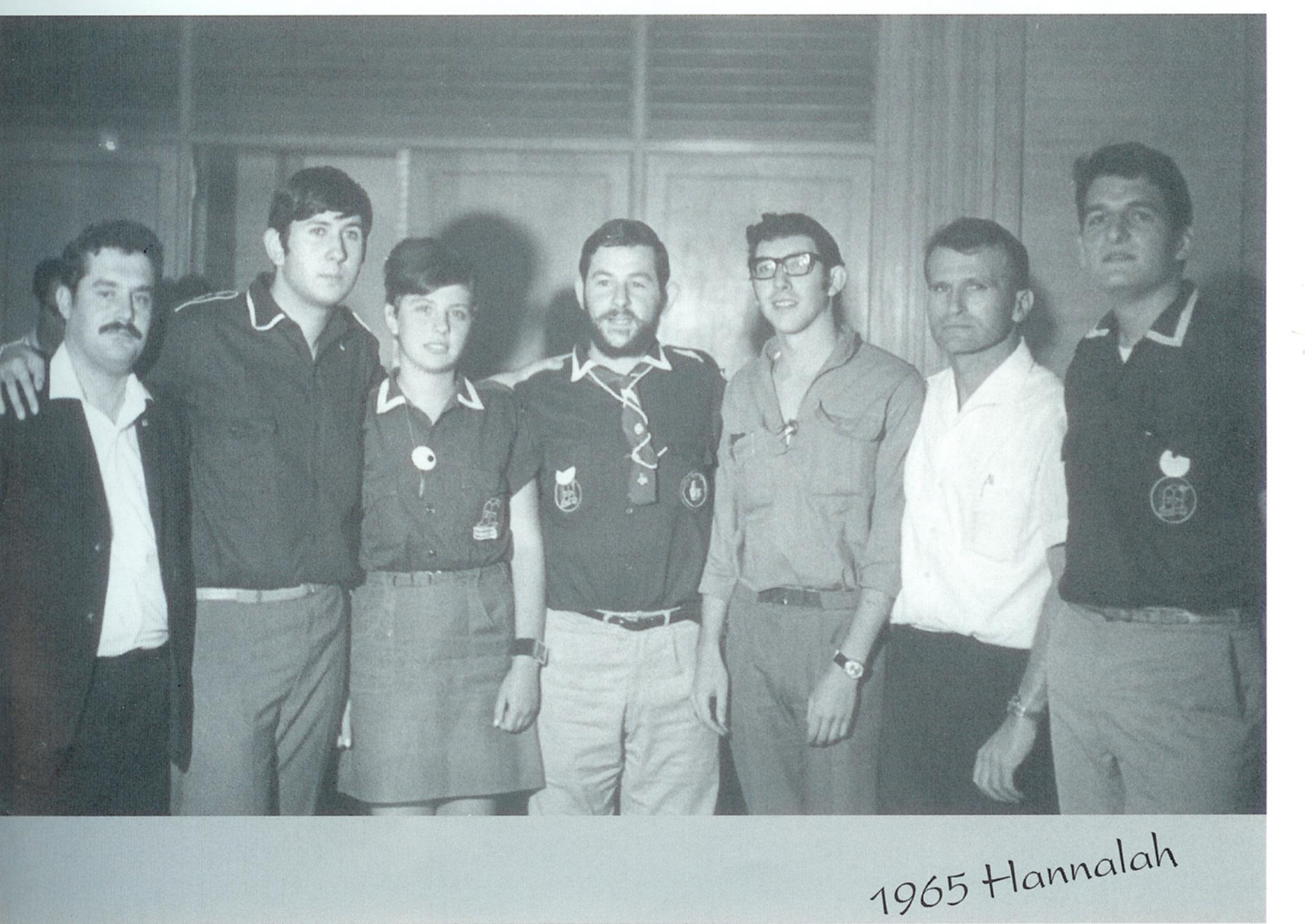 Hannalah of BA 1965