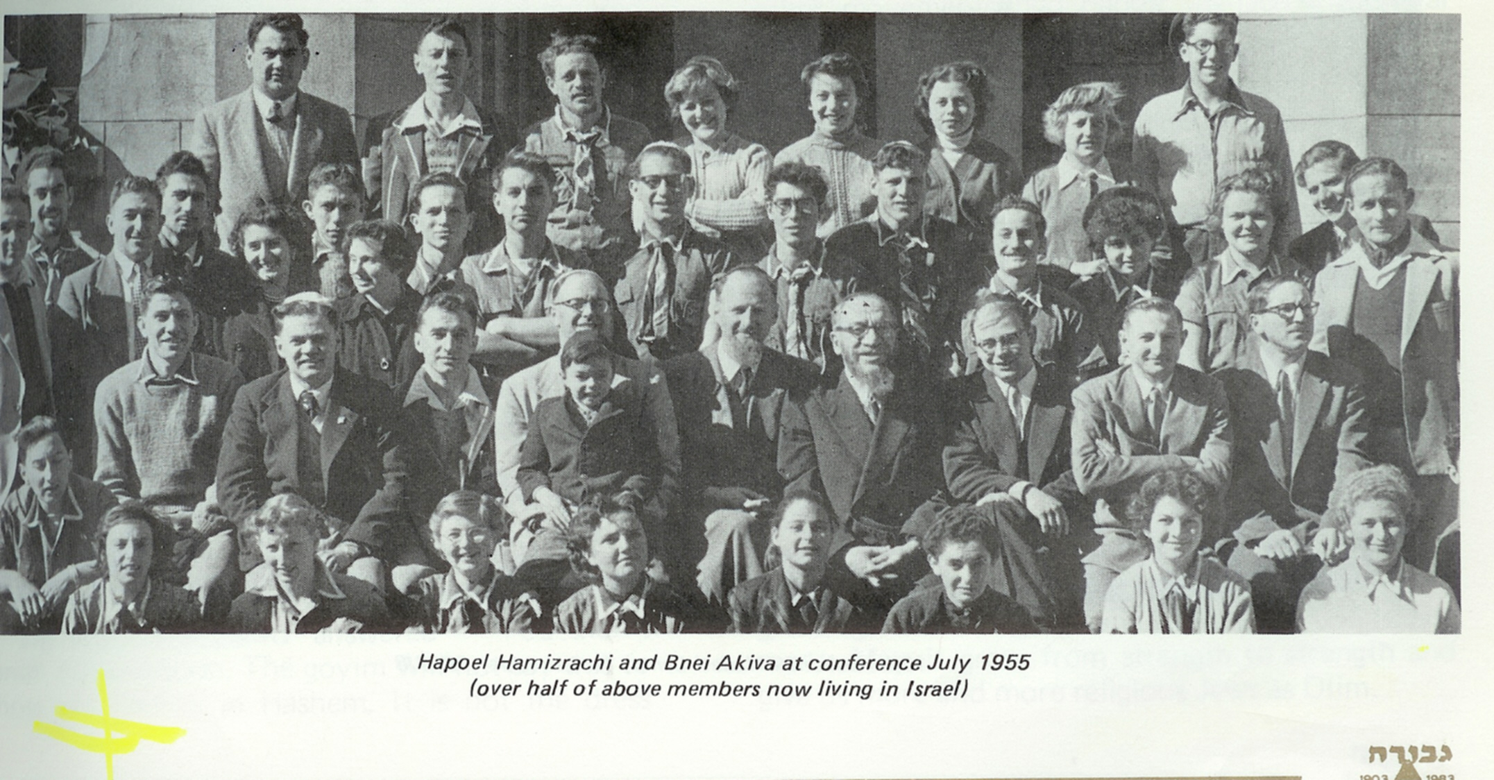 Kenus 1955