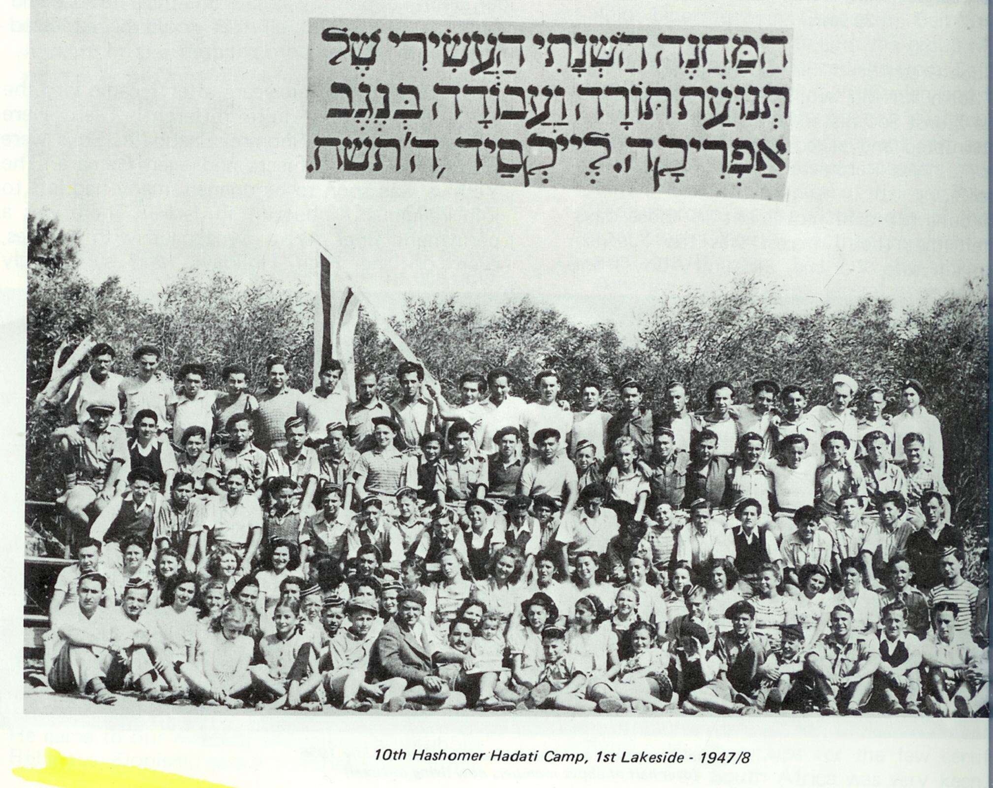 Lakeside Camp 1947'48