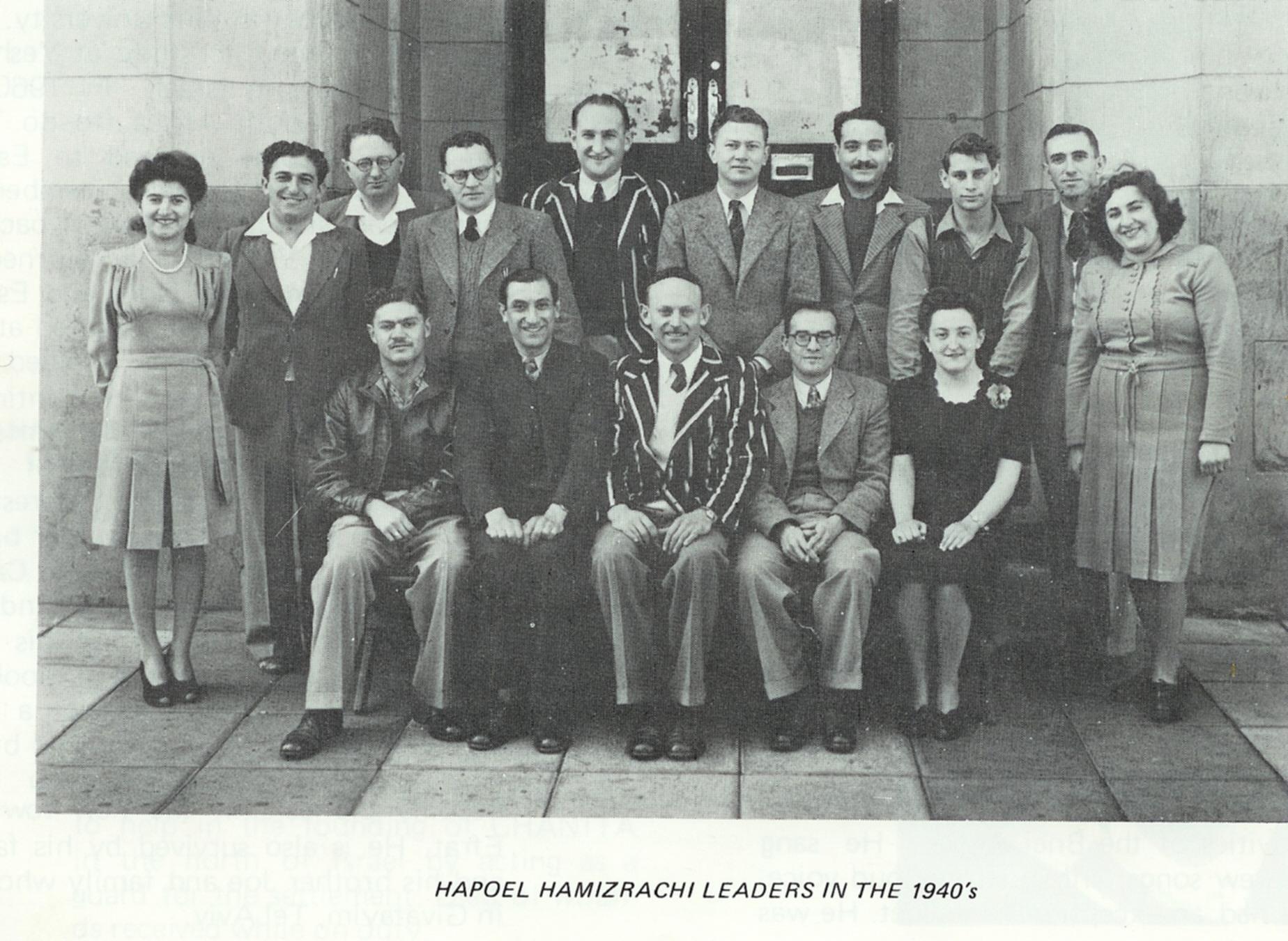 Leaders of the Tnua 1940