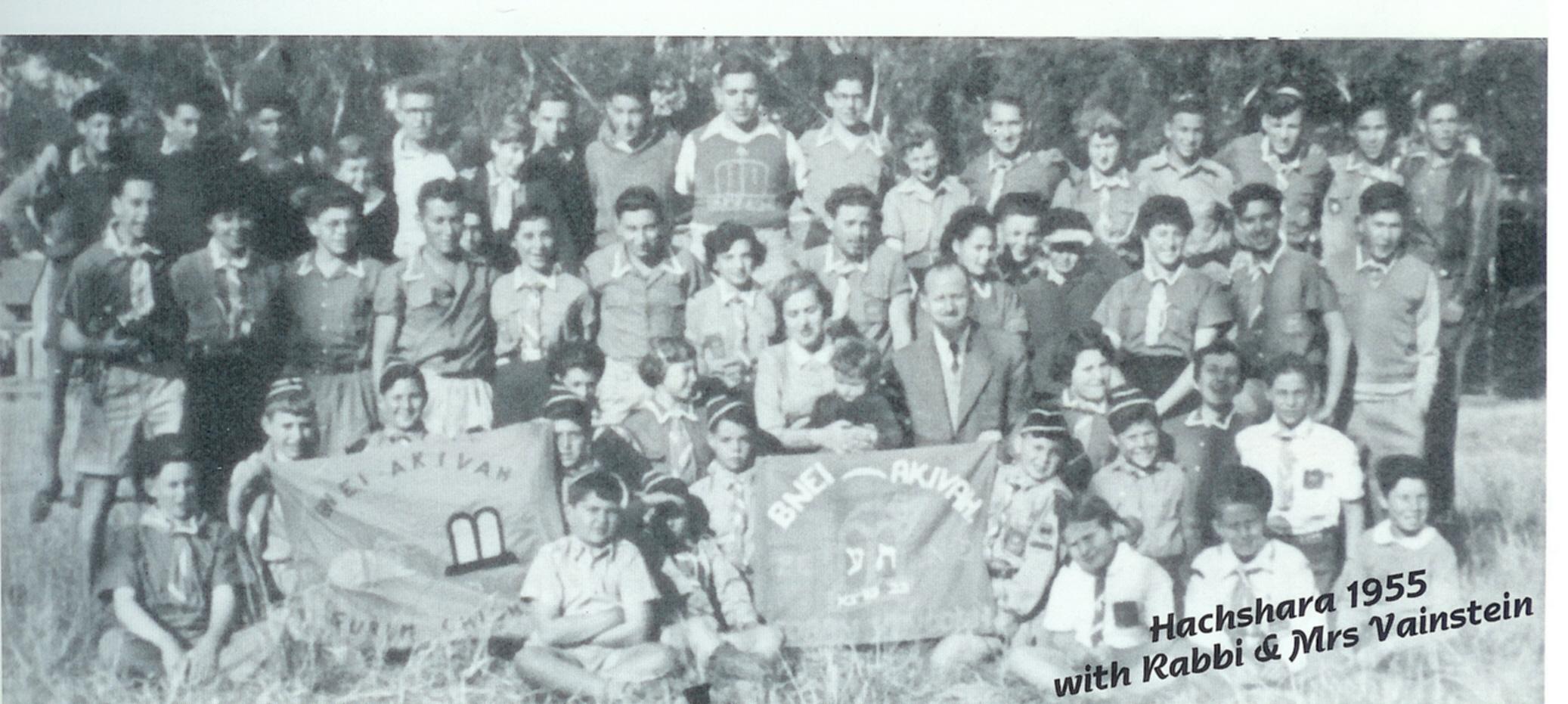 Machaneh Avodah-Grassmere Hachsharah 1955