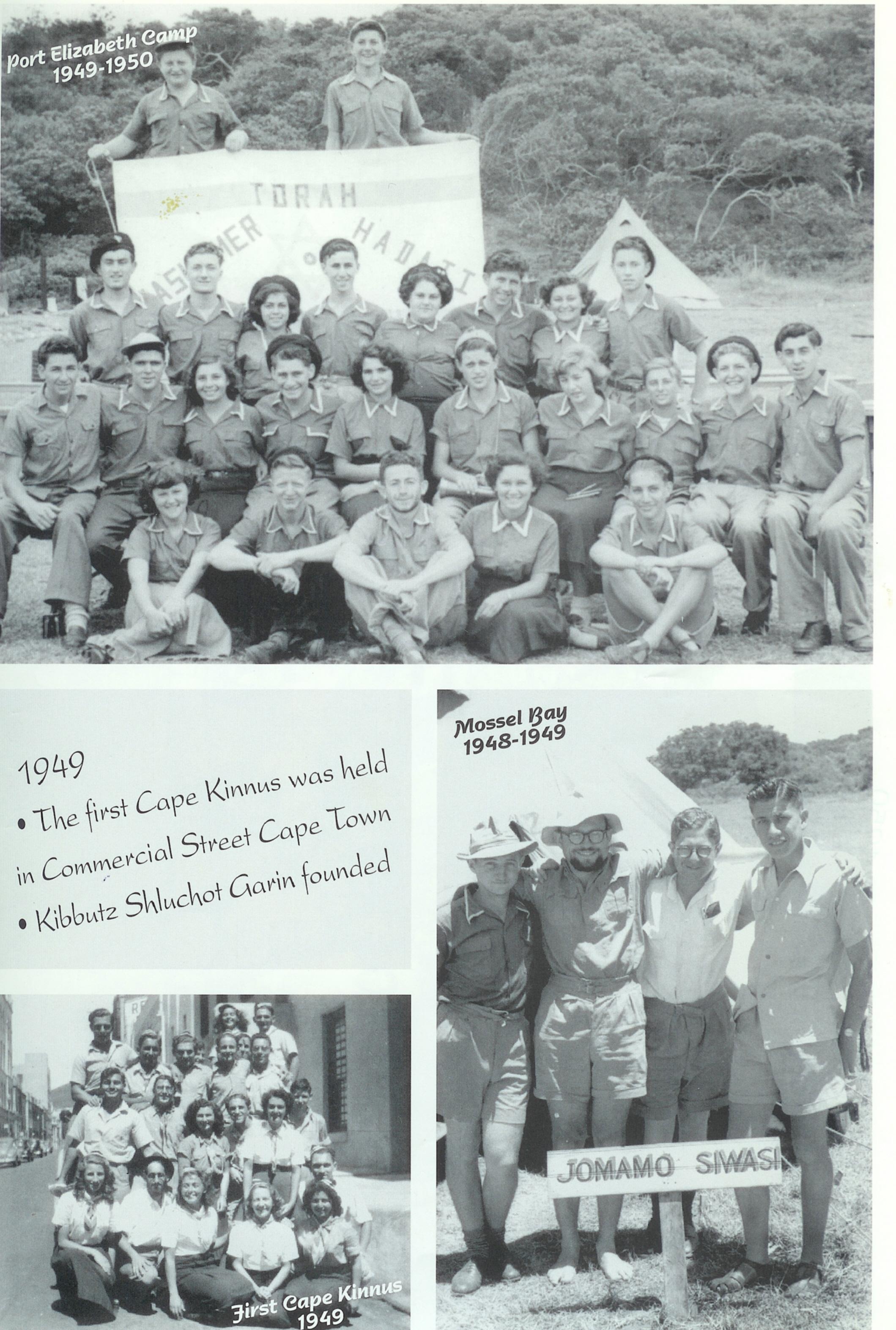 PE- 1949-'50, Mossel Bay '48-'49, Chevra CT'49