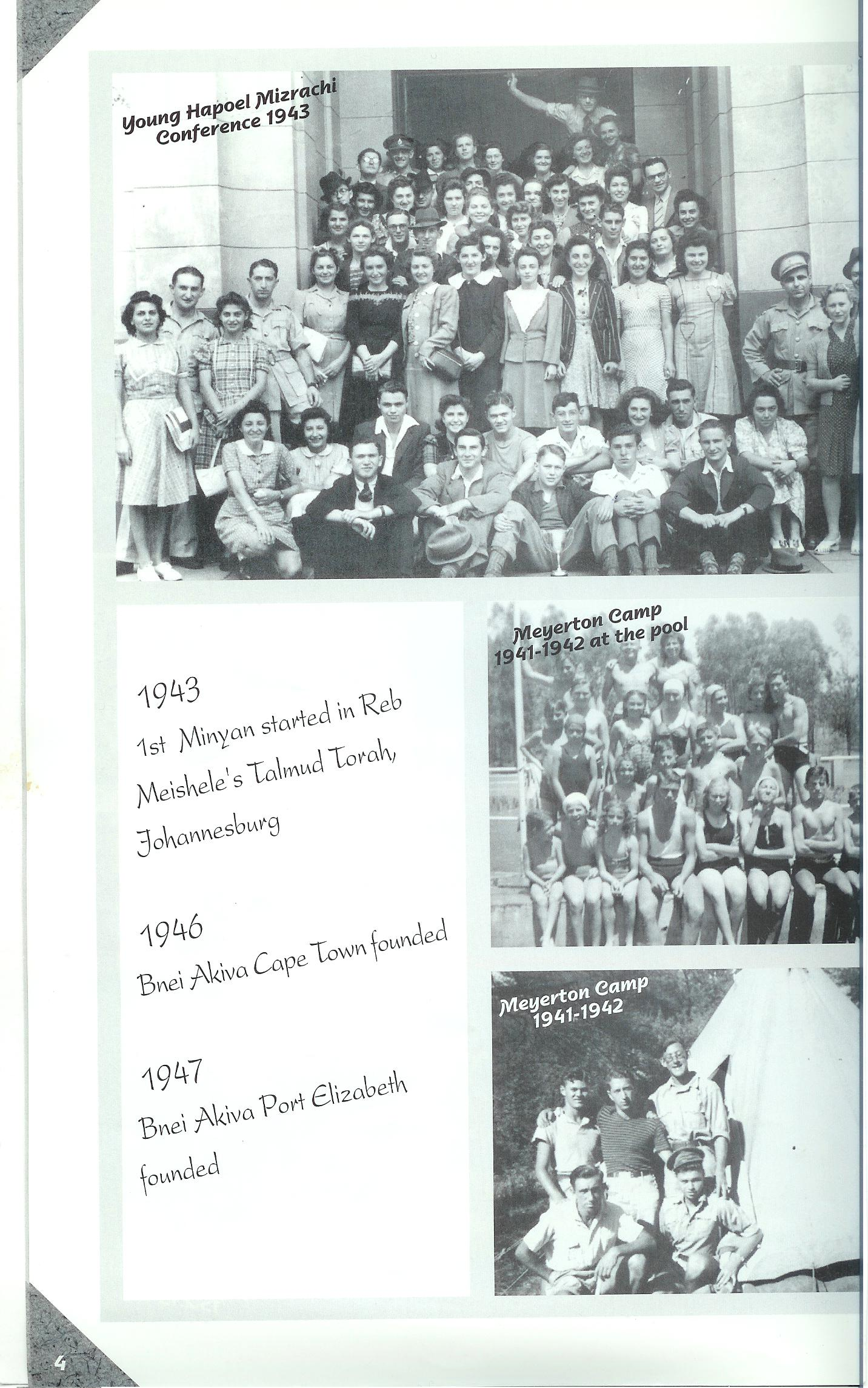 Pictures History of Bnei Akiva South Africa