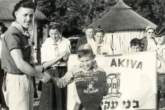 1954-5 Bacher's Farm Yom Hitcharut